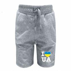 Детские шорты I love UA