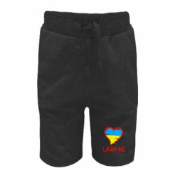 Дитячі шорти Love Ukraine