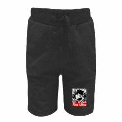 Детские шорты Plus ultra