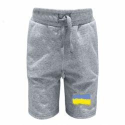 Дитячі шорти Потертий прапор України