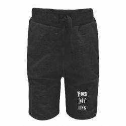 Детские шорты Rock my life