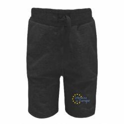 Дитячі шорти Ukraine in Europe