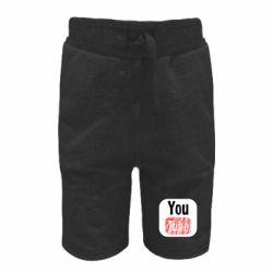 Дитячі шорти YouTube
