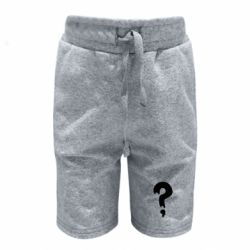 Детские шорты Знак Вопроса