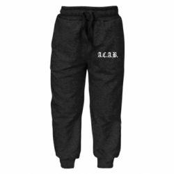 Дитячі штани A.C.A.B