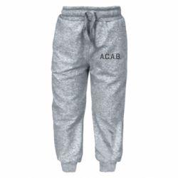 Дитячі штани A.C.A.B.