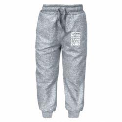 Дитячі штани Олександр