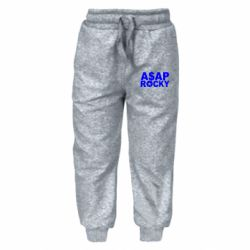 Дитячі штани ASAP ROCKY