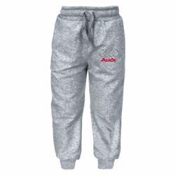 Дитячі штани Audi 3D Logo