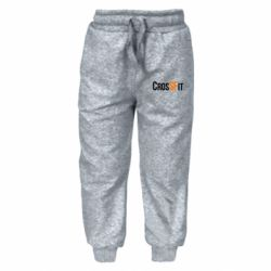 Дитячі штани CrossFit SF