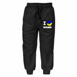 Детские штаны I kiss Ukraine - FatLine
