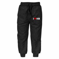 Детские штаны I love HR