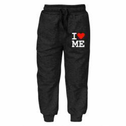 Дитячі штани I love ME