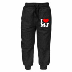 Детские штаны I love MJ