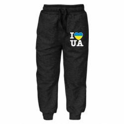 Детские штаны I love UA