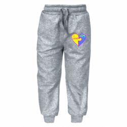 Детские штаны I love Ukraine пазлы - FatLine