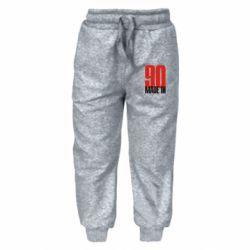 Детские штаны Made in 90