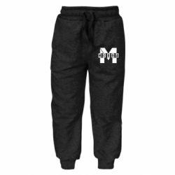 Дитячі штани Метро результат міні логотип