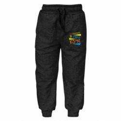 Дитячі штани Найкращий в світі кум