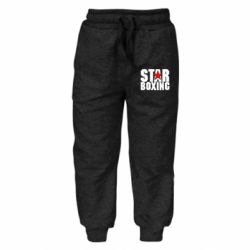 Дитячі штани Зірка Боксу