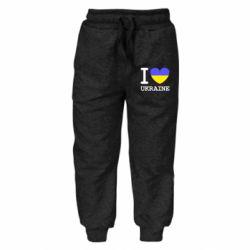 Дитячі штани Я люблю Україну