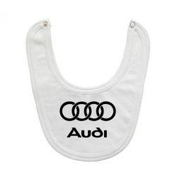 Слюнявчик  Audi