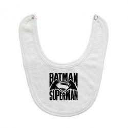 Слюнявчик  Бэтмен vs. Супермен - FatLine