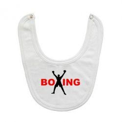 Слюнявчик  BoXing X