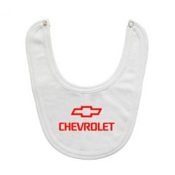 Слюнявчик  Chevrolet Small - FatLine