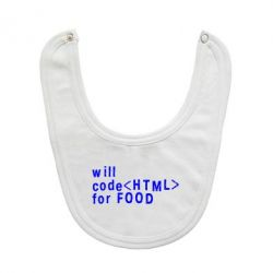 Слюнявчик  Code HTML for food - FatLine