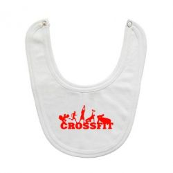 Слюнявчик  Crossfit - FatLine