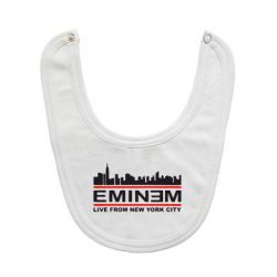 Слюнявчик  EMINEM live from New York City - FatLine
