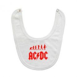 Слюнявчик  Эволюция AC\DC - FatLine