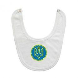 Слюнявчик  Герб України у колі - FatLine