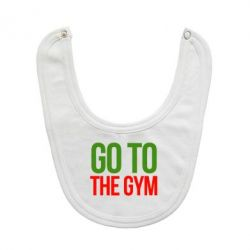 Слюнявчик  GO TO THE GYM - FatLine