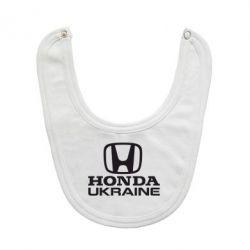Слюнявчик  Honda Ukraine - FatLine