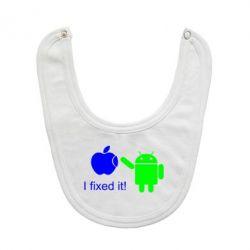 Слюнявчик  I fixed it! Android - FatLine