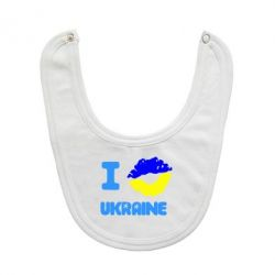 Слюнявчик  I kiss Ukraine - FatLine