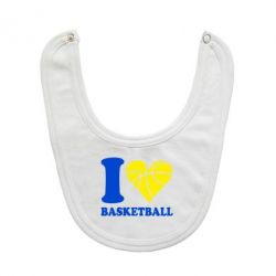 Слюнявчик  I love basketball - FatLine