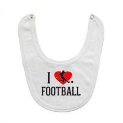 Слинявчик I love football