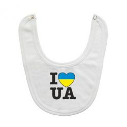 Слюнявчик  I love UA - FatLine