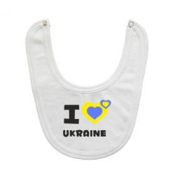Слюнявчик  I love Ukraine - FatLine