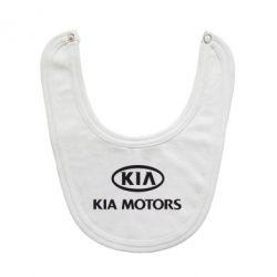 Слюнявчик  Kia Logo - FatLine