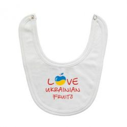 Слюнявчик  Love  Ukrainian fruits
