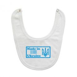 Слюнявчик  Made in Ukraine штрих-код - FatLine