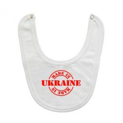 Слюнявчик  Made in Ukraine - FatLine