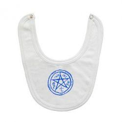 Слюнявчик  Оккультный символ Сверхъестественное - FatLine