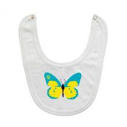 Слюнявчик  Український метелик - FatLine