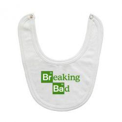 Слюнявчик  Во все тяжкие (Breaking Bad) - FatLine