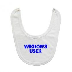 Слюнявчик  Windows User